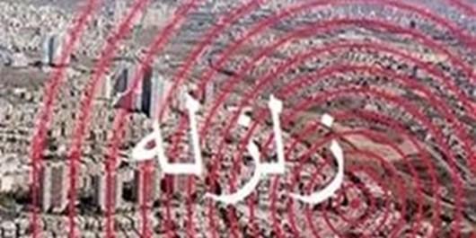 سرلشکر جعفری با سفر به کرمانشاه از مناطق زلزلهزده بازدید کرد
