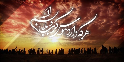 مردم ایران قدردان فرهنگ حسینی هستند/ آمریکا از روزهای آغازین انقلاب علیه ایران توطئه کرده است