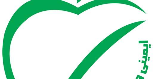 5 کارخانه استان اصفهان موفق به کسب نشان ایمنی و سلامت شدند