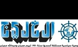 «الخلیج»: جهان عرب با جنگ جهانی سوم مواجه است