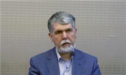 سوال ملی خدری از وزیر فرهنگ و ارشاد اسلامی اعلام وصول شد