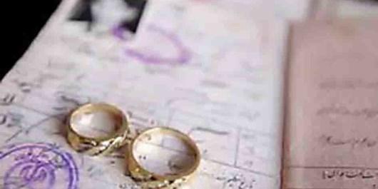 کاهش ۲۳ درصدی ازدواج نسبت به سال گذشته/ پیری جمعیت نگرانکننده است