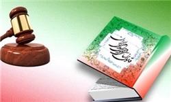 جُستاری در ماده 12 قانون تشکیلات و آیین دادرسی دیوان عدالت اداری
