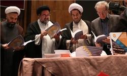منشورات چهارمین کنگره بینالمللی علوم انسانی اسلامی رونمایی شد