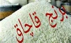 کشف 15 میلیاردی خشکبار قاچاق در آذرشهر