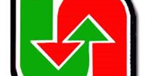 انجام 9 مورد بازدید از مراکز تولید بار در خراسان شمالی