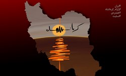 سفر تیم ملی فوتسال به مناطق زلزلهزده کرمانشاه/ انجام بازی دوستانه با شاهین