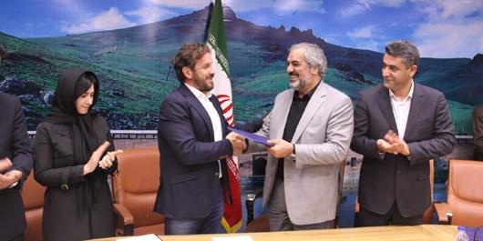 انعقاد تفاهمنامه سرمايهگذارى استانداری كردستان با شرکت ايتاليايى