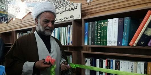 کتابخانه آستان حضرت یحیی بن زید (ع) افتتاح شد+ تصاویر