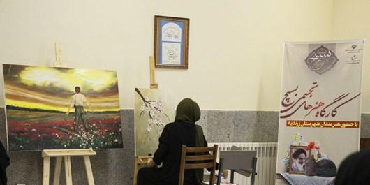 برگزاری نشست «هنر به چه کار میآید» در همدان