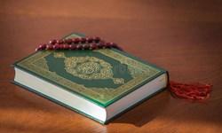 محفل انس با قرآن کریم در جوار آستان مقدس امامزاده حسن (ع) برگزار میشود