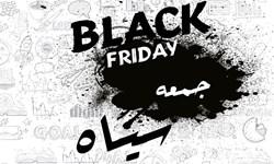 فیلم/ کلاهبرداری جمعه سیاه در روز روشن