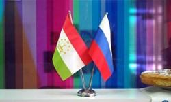 افتتاح دومین نمایندگی «مرکز علم و فرهنگ روسیه» در تاجیکستان
