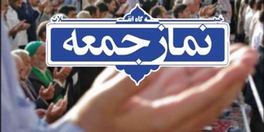 اهداف مشترک عربستان و صهیونیستها