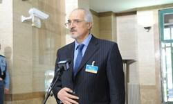 بشار الجعفری: آمریکا حق ندارد درباره راه حل سیاسی در سوریه سخن بگوید