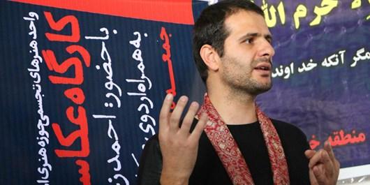 کارگاه و تور عکاسی در روستای کزج شهرستان خلخال برگزار شد