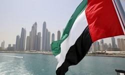 اولین واکنش امارات به گزارشهای «فارس» و «امارات لیکس»روزنامه الاخبار
