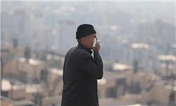 گروههای حساس تا رفع آلودگی هوا از منزل خارج نشوند
