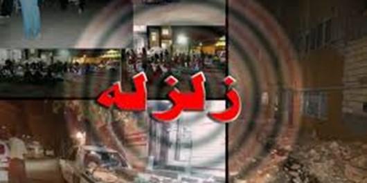 وقوع زلزله 3.5 ریشتری در پلسفید سوادکوه