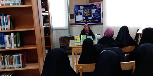 برگزاری کارگاه آموزش مسائل مهدویت در کتابخانههای عمومی همدان