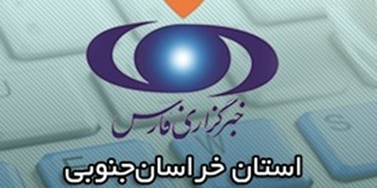 عناوین پربازدید ۲۴ ساعت گذشته