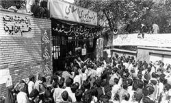 ملاحظات امام خمینی درباره حزب جمهوری اسلامی