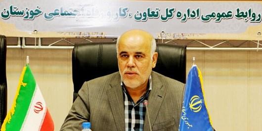 شرایط دریافت تسهیلات مشاغل روستایی در استان خوزستان