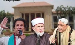 اعتصاب مخالفان دولت پاکستان در لاهور+تصاویر