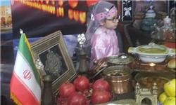برگزاری جشنواره «ایران من» ویژه نوآموزان پیشدبستانی