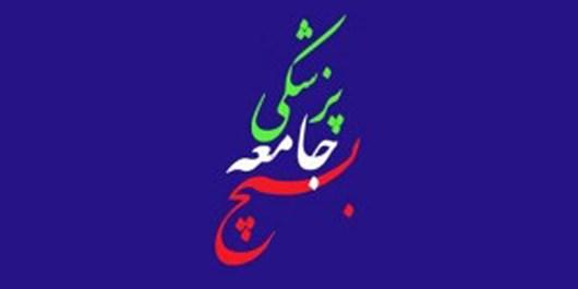 طرح شهید رهنمون (اعتلای بسیج) در هرمزگان آغاز میشود