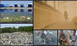 «خبرخوب» به وقتی که حال محیط زیست کشورمان خوب نیست!