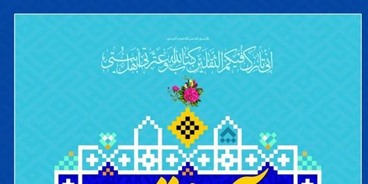 برگزاری نشست فعالان قرآنی در لامرد