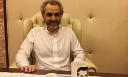 تاجر میلیاردر سعودی از توافق با دولت ریاض در قبال آزادیاش پرده برداشت
