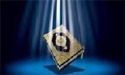 استخراج قواعد تفسیر قرآن از روایات معصومین