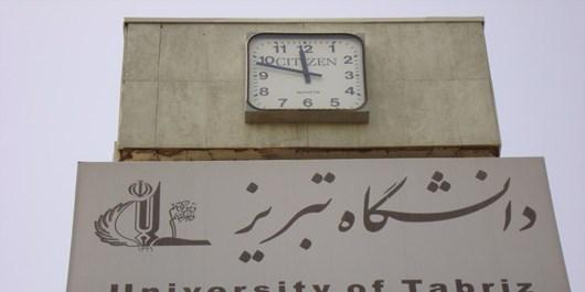 پذیرش بدون آزمون دانشجو در مقطع کارشناسی ارشد در دانشگاه تبریز