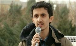 علیرضا تسلیمی دبیر شورای هماهنگی بسیج دانشجویی دانشگاه آزاد استان تهران شد