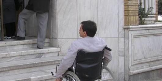 لزوم مناسبسازی ادارات برای دسترسی راحت معلولان