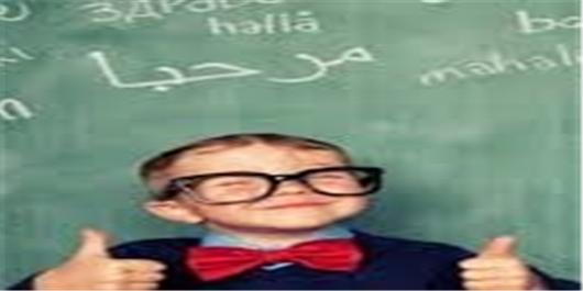 کودکان در چه سنی میتوانند زبان دوم را بیاموزند؟