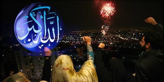 بانگ «الله اکبر» در سراسر استان تهران طنینانداز شد