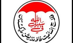 تشدید برخورد با گروه تروریستی «جماعت الدعوه» در پاکستان