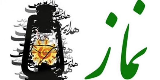 طرح «نیک» در مهدهاي کودک همدان اجرا ميشود