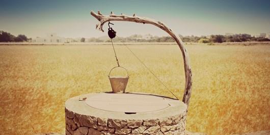 آب درمان «آبرومند»