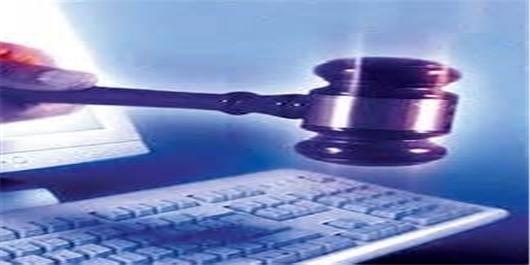 صفر تا صد فعالیت دفاتر خدمات الکترونیک قضایی+عکس