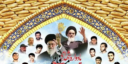 شانزدهمین یادواره شهدای مسجد فاطمیه اهواز برگزار میشود