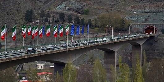 ترافیک در محورهای مواصلاتی استان البرز روان است