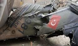 شبه نظامیان کرد مدعی شدند بالگرد ترکیه را در عفرین هدف قرار دادند