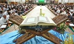 تلاشهای بینتیجه در تخصیص اعتبارات قرآنی/ بودجه قرآنی سال 96 محقق میشود؟