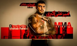فیلم/ از کشتی تا رینگ/ تمرینات سخت امیر علیاکبری در MMA