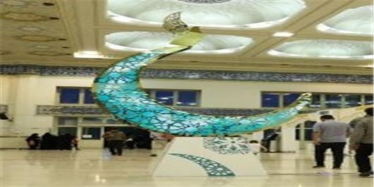 توجه به اقتصاد هنر در نمایشگاه بینالمللی قرآن کریم/ هنرمندان قرآنی را حمایت میکنیم
