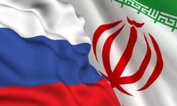 ایران و روسیه با رویکرد مشترک ضدغربی به همکاری با هم ادامه میدهند
